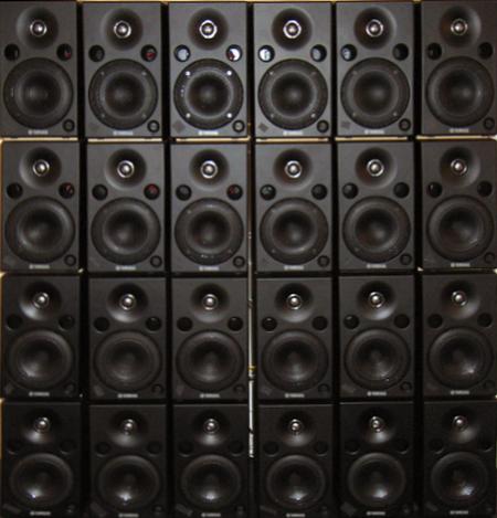 DREAM speakers